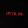 DVTK Special - fekete, V-nyakú kötött pulóver
